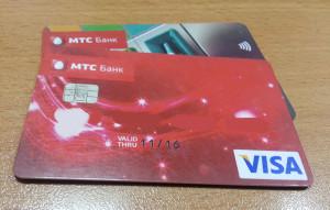 Kreditnie_karti_MTS-Banka