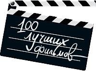 100-filmov